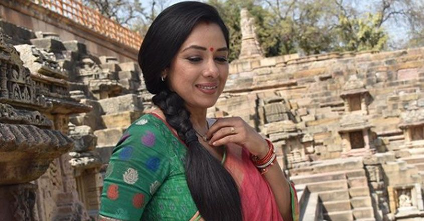 Rupaly
